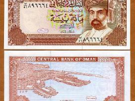 Omanas 100 Baisa(1/10 Rial) 1994m. P22d Unc