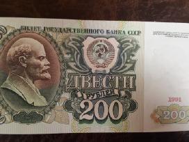 Reti 1991 rusijos rubliai 200,500,1000