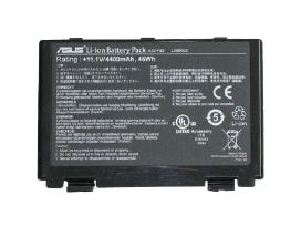 Asus nešiojamų kompiuterių baterijos