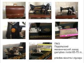 Pmz siuvimo mašina Podolsko gamyklos senovinė