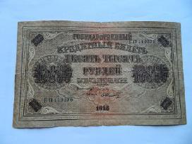 1918 metu 10 000 rubliu Vf