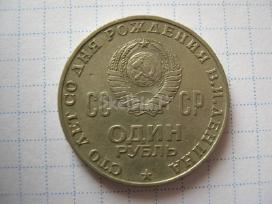 CCP rubliai ( 1 rublio nominalo).3 vnt pvz.