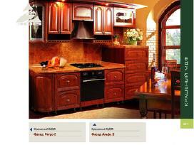 Virtuvės baldai iš baltarusijos