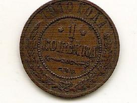 Carine Rusija kapeika 1910 #9. 2 (146)