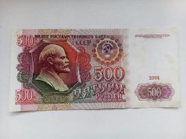 1991 500 rubliu