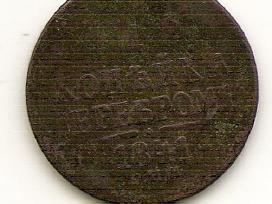 Carine Rusija 1 kapeika serebrom 1841 Cpm (140316)