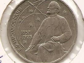 TSRS rublis 1987 #205 Ciolkovskis (148)