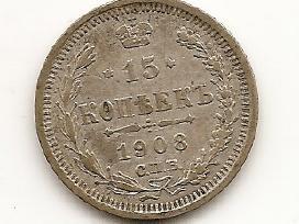 Carine Rusija 15 kapeiku 1908 #21a.2 (144)