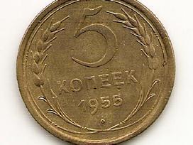 TSRS 5 kapeikos 1955 #115 (145)