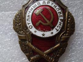 """Cccp  ženkl """"отличный артиллерист """"...žr"""