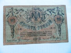 1918 m. 10 rubliu Rostovas