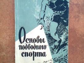 1959 metai
