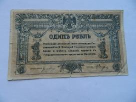 1 rublis 1918 metai ,Rostovas