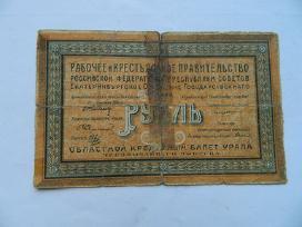 1918 m. 1 rublis Jekaterinburgas
