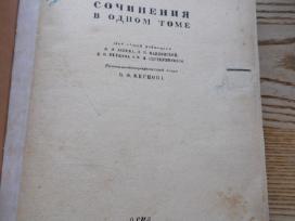 V. Majakovskis. Pilnas raštų rinkinys. 1941m. (Ru)