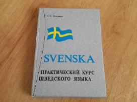 Практический курс Шведского языка