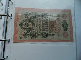 1909 m. 10 rubliu