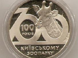 Ukrainos 2 gr nominalo progines monetos