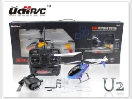 Sraigtasparnis Udi U2 Rc helicopter spare parts