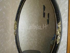 Antikvarinis veidrodis
