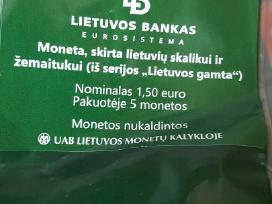 Moneta, skirta lietuvių skalikui ir žemaitukui - nuotraukos Nr. 4