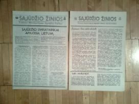 """Laikrastis """" Sajudzio zinios"""" 1988 metai"""