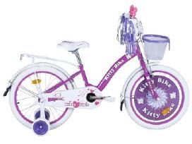 Nauji vaikiski dviraciai geriausia kokybe:kaina - nuotraukos Nr. 4