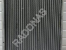 Komatsu Wb93r Wb97s radiatorius