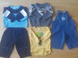 Rudeninis/žieminis komplektukas 3-6 mėn berniukui