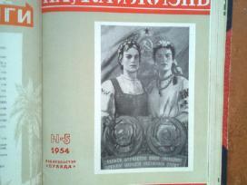 """Nauka i zizn"" 1954 metu komplektas"