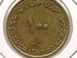 Iranas 100 rials 1998 #1267