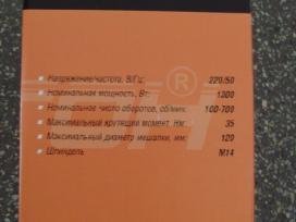 Skiedinio maišytuvas/mikseriai mikseris - nuotraukos Nr. 2