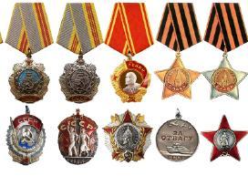 Perku medalius, perku ordinus