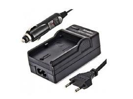 Nauji baterijų pakrovėjai + 12v auto + garantija