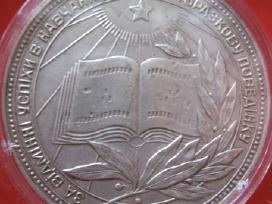 Mokslo medaliai - Ukrainos Tsr - nuotraukos Nr. 3