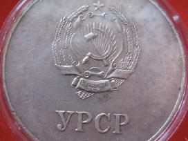 Mokslo medaliai - Ukrainos Tsr - nuotraukos Nr. 4