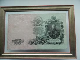 Ireminti banknotai