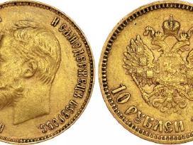 10 Rublių 1899 Ag 360eur
