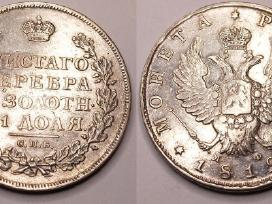 Perku Monetas, Banknotus