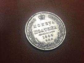 Perku senus pinigus Gruzdziai