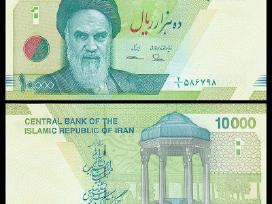 Iranas 10000 Rials / 1 Toman 2017m. P-new Unc