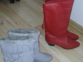 Pigiai Parduodu naujus ilgaaulius odinius batus