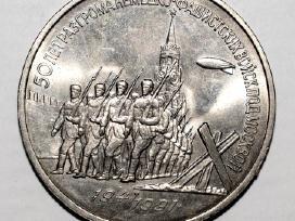 1991 Russia pinigas 3 rubles,unc