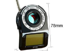 Gsm blakių, WiFi slaptų kamerų ir kt. detektorius - nuotraukos Nr. 2