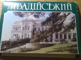 Livadskij dvorec 1988 m. Kijevas kolekcijai