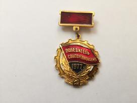 Medalis socialistiniam nugaletojui 1977 m.