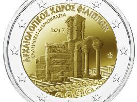 Graikija 2 euro 2017