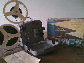 Kino projektorius
