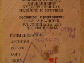 CCP senelis saltis - didelis 47 cm.zr. foto.