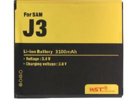 Samsung Galaxy J3 padidintos talpos baterija